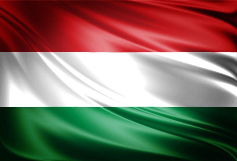 תרגום להונגרית בתמונה דגל הונגריה אדום לבן ירוק